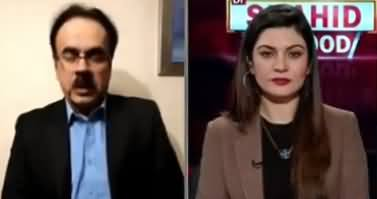 Live with Dr. Shahid Masood | GNN | Monday 13th January 2020