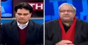 The Reporters | Sabir Shakir | ARYNews | Thursday 16 January 2020
