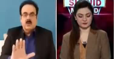 Live with Dr. Shahid Masood (Conspiracy Against Govt) - Friday January 17, 2020