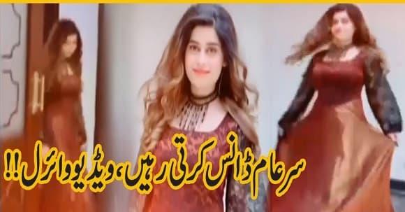 Pashto Singer's Tik Tok Video Goes Viral Made In CM House