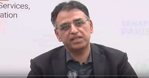 Asad Umar And Other Ministers Press Conference On Corona Latest Update