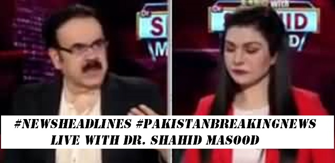 Live with Dr. Shahid Masood Thursday 16th April 2020