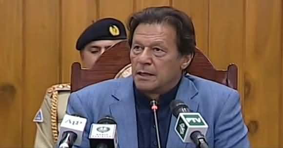 PM Imran Khan Addresses Parliamentarians In Quetta
