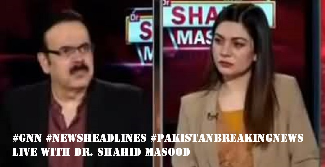 Live with Dr. Shahid Masood Thursday 02nd April 2020
