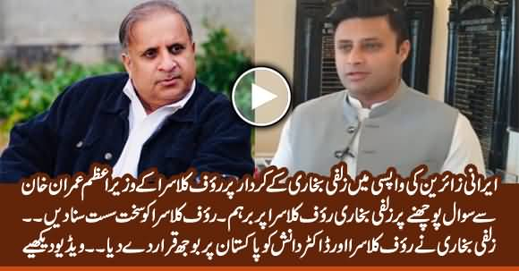"Zulfi Bukhari Badly Bashes Rauf Klasra & Dr. Danish, Calls Them ""Liability"" on Pakistan"