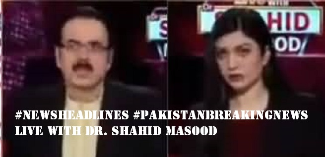 Live with Dr. Shahid Masood Thursday 09th April 2020