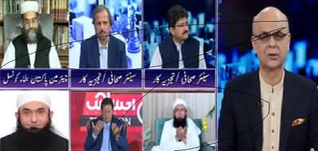 Breaking Point With Malick (Maulana Tariq Jameel Statement Against Media) - 24th April 2020