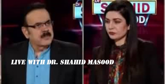 Live with Dr. Shahid Masood | GNN | 22 May 2020