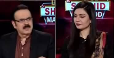 Live with Dr. Shahid Masood (Coronavirus & Politics) - 1st May 2020